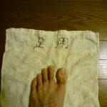 タオルギャザー用タオル