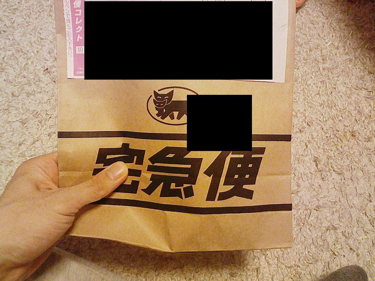 着圧ソックス「ザムストHA-1 コンプレッション」購入!