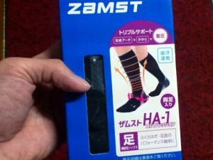 『ザムストHA-1 コンプレッション』 バスケするときの必需品となっています。