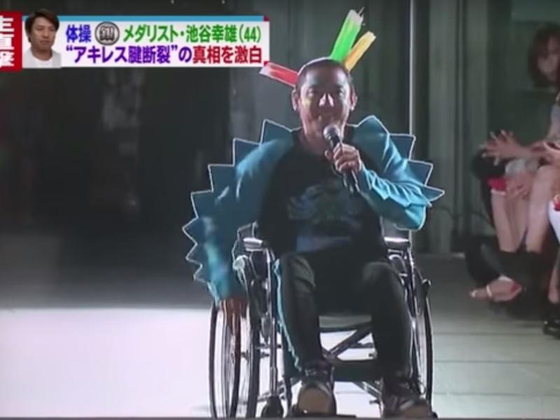 体操銀メダリスト池谷幸雄さんが右アキレス腱断裂